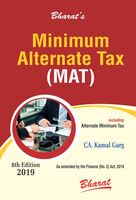 Minimum Alternate Tax (MAT)