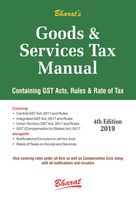 GST Manual with Rate of Tax on Goods & Services