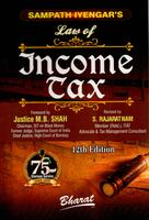 Sampath Iyengar's Law of Income Tax (In 11 vols.) - Volume 1