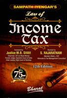 Sampath Iyengar's Law of Income Tax (In 11 vols.) - Volume 2