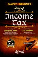 Sampath Iyengar's Law of Income Tax (In 11 vols.) - Volume 3