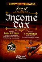 Sampath Iyengar's Law of Income Tax (In 11 vols.) - Volume 4
