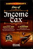 Sampath Iyengar's Law of Income Tax (In 11 vols.) - Volume 6
