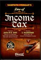 Sampath Iyengar's Law of Income Tax (In 11 vols.) - Volume 7
