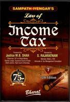 Sampath Iyengar's Law of Income Tax (In 11 vols.) - Volume 7