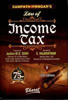 Sampath Iyengar's Law of Income Tax (In 11 vols.) - Volume 8