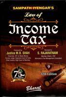 Sampath Iyengar's Law of Income Tax (In 11 vols.) - Volume 9