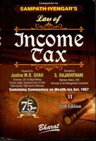 Sampath Iyengar's Law of Income Tax(In 11 vols.) Volume 11 - Wealth Tax