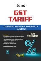 GST Tariff (in 2 vols.) Volume 1 & 2