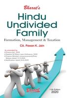 Hindu Undivided Family (11th Edition)