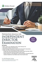 Preparation Manual for Independent Director Examination