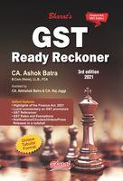 GST Ready Reckoner - 3rd Edition