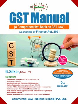 GST Manual (2nd Edition)