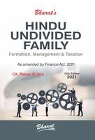 Hindu Undivided Family (12th Edition)